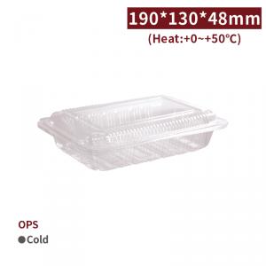 預購【OPS自扣式透明餐盒 - 5H】190*130*48mm 防霧  無毒 不可微波 - 1箱1000個