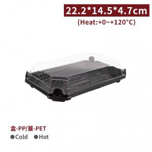 現貨【趣扣盒(含蓋)- 壽司10入】22.2*14.5*4.7cm 壽司盒 U型卡扣 可重複開關 ( 附透明PET蓋/不可微波) - 1箱600個 / 1包50個
