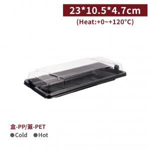 現貨【趣扣盒(含蓋)- 壽司5入】23*10.5*4.7cm 壽司盒 U型卡扣 可重複開關 ( 附透明PET蓋/不可微波) - 1箱300個 / 1包50個