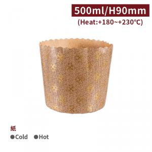 預購【 圓形烘烤紙杯-90*90mm】防油紙 古早味蛋糕 海綿蛋糕 耐高溫 -1箱1200個