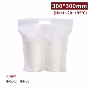 追加中【隨行丸孔袋-(2杯用)-白】不織布 飲料 杯袋 提袋 30*30CM -1箱1000個/1包50個