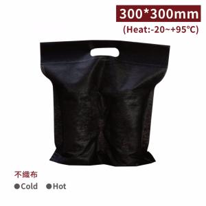 現貨【隨行丸孔袋-(2杯用)-黑】不織布 飲料 杯袋 提袋 30*30CM -1箱1000個/1包50個