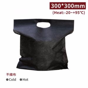 現貨【隨行丸孔袋-(便當用)】不織布 便當袋 提袋 30*30CM-1箱1000個/1包50個