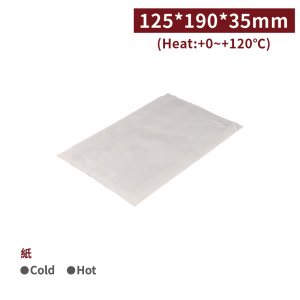 現貨【外帶防油紙袋(六兩)】12.5x19x3.5cm 車輪餅 蔥油餅 小吃-1箱5000張/1包100張