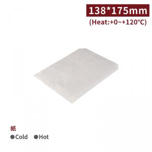 現貨【外帶防油紙袋(四兩)】13.8x17.5cm 車輪餅 蔥油餅 小吃-1箱5000張/1包100張