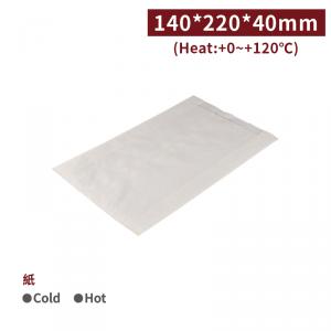 現貨【外帶防油紙袋(八兩)】14x22x4cm 車輪餅 蔥油餅 小吃-1箱5000張/1包100張