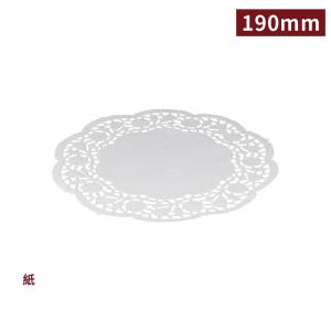 新品預購【蕾絲吸油紙墊(6吋蛋糕)-直徑19cm】油炸食物 點心 蛋糕 擺盤 包裝 -1包250張