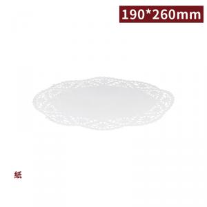 新品預購【蕾絲吸油紙墊(橢圓)-190*260mm】油炸食物 點心 擺盤 包裝 -1包250張