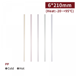 一週出貨【621透明直條吸管(斜口)-彩色】單支包裝 6*210mm -1箱4500支