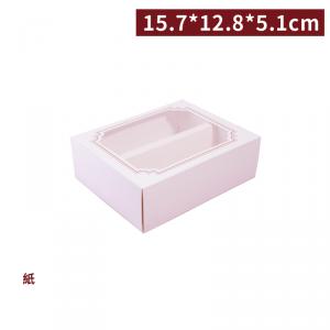 新品預購【法式馬卡龍盒-可裝10個】15.7*12.8*5.1cm 優質白卡紙 馬卡龍 手工餅乾-1箱300個/1包50個