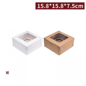 現貨【質感馬芬盒(附內襯)-四格-白/牛皮】15.8*15.8*7.5cm 優質卡紙 杯子蛋糕 烤布蕾-1箱300個