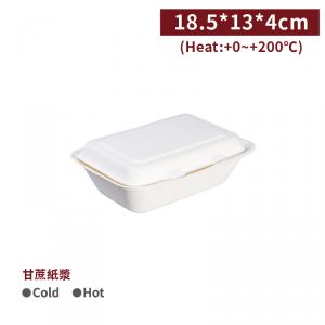 新品預購【自扣式甘蔗渣餐盒-白/單格】18.5*13*4cm 甘蔗紙漿 可微波 不可進烤箱 外帶餐盒 -1包400個