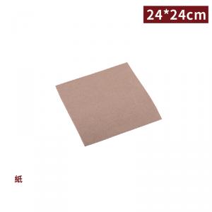 現貨【牛皮色餐巾紙-淺咖啡】雙層 餐巾紙 24*24cm -1箱2000張/1包250張