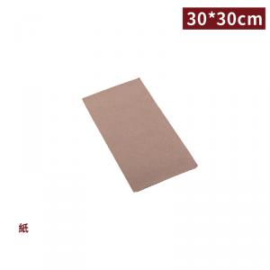 現貨【牛皮色餐巾紙-淺咖啡】單層 餐巾紙 30*30cm -1箱2000張/1包100張