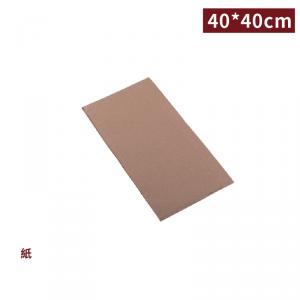 新品預告【牛皮色餐巾紙-深咖啡】雙層 口布紙 40*40cm -1箱1000張/1包100張
