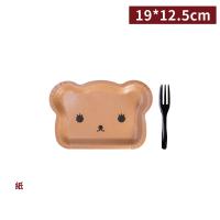 ★ 烘焙類【95折優惠】 ★一週出貨【可愛小熊蛋糕盤叉-咖啡盤/黑叉】PS叉子 190*125 -1包100組/1組盤+叉各5入