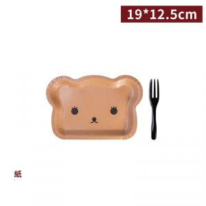 新品預購【可愛小熊蛋糕盤叉-咖啡盤/黑叉】PS叉子 190*125 -1包100組/1組盤+叉各5入