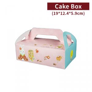 預購【手提蛋糕盒(4~6入)- 粉紅御兔】月餅 禮盒 西點 包裝盒 蛋黃酥 手提盒 - 1箱400個/1包50個