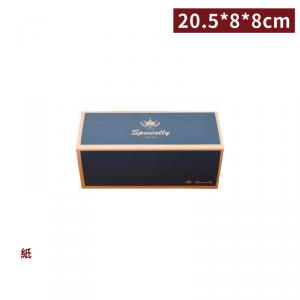 【抽屜式瑞士捲盒(小)-英倫藍(含內襯,不含紙袋)】餅乾盒 / 生乳捲盒- 1箱200個