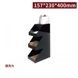 現貨【冷靜收納架(梯形直5格)-黑色】壓克力陳列架 收納架
