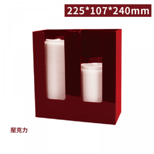 現貨【熱情收納架(直2格)-紅色】壓克力陳列架 杯架 杯蓋架 外帶包材收納架