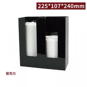 售完,補貨中【冷靜收納架(直2格)-黑色】壓克力陳列架 杯架 杯蓋架 外帶包材收納架