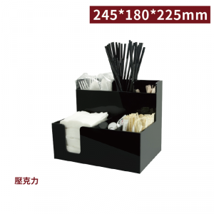 現貨【冷靜收納架(複合直6格)-黑色】壓克力陳列架 杯架 杯蓋架 外帶包材收納架