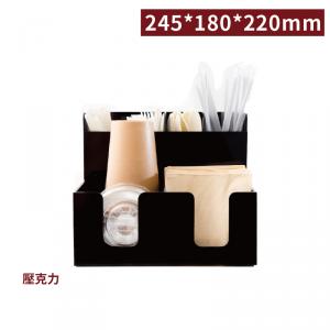 現貨【冷靜收納架(複合直5格)-黑色】壓克力陳列架 杯架 杯蓋架 外帶包材收納架