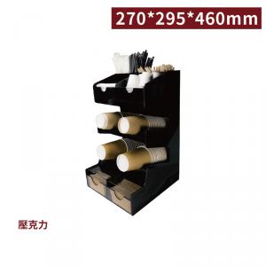 現貨【冷靜收納架(波浪複合直11格)-黑色】壓克力陳列架 收納架