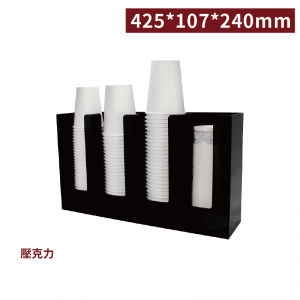 現貨【冷靜收納架(直4格)-黑色】壓克力陳列架 杯架 杯蓋架 外帶包材收納架