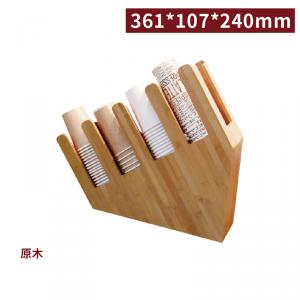 現貨【溫暖收納架(直角斜4格)-竹色】陳列架 杯架 杯蓋架 外帶包材收納架