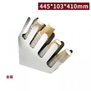 現貨【工業風收納架(直角斜4格)-不鏽鋼】金屬陳列架 杯架 杯蓋架 外帶包材收納架