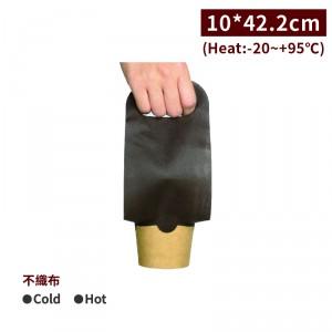售完,補貨中【隨行布杯袋(1杯)- 不織布(咖啡)】10*42.2cm 杯袋 提袋 杯套 - 1箱3000個 / 1包250個