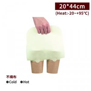 現貨【隨行布杯袋(2杯)- 不織布(米黃色)】20*44cm 杯袋 提袋 - 1箱1500個 / 1包250個