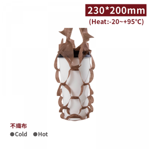現貨【隨行布網袋(1杯用)- 咖啡色】杯袋、提袋 - 1箱1600個 / 1包100個