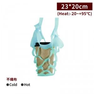 現貨【隨行布網袋(1杯用)- 藍】230*200mm 杯袋 提袋 杯套 - 1箱2000個 / 1包100個