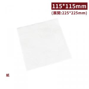 【白色9吋餐巾紙 - 素面花】單層18g - 1箱 3600張 / 1包100張