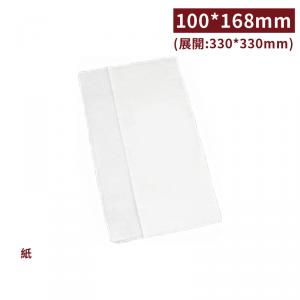 現貨【白色13吋餐巾紙 - 素面花】單層 - 1箱 2400張 / 1包100張