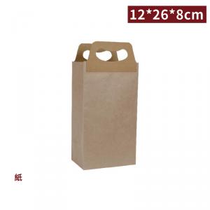 現貨【經典牛皮手把袋 - 1杯袋】12*8*26cm 獨家 牛皮紙袋 咖啡袋 高質感提袋 - 1箱1000個 / 1包50個