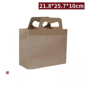 現貨【經典牛皮手把袋 - 2杯袋】21.8*10*25.7cm 獨家 牛皮紙袋 咖啡袋 高質感提袋 - 1箱500個 / 1包50個