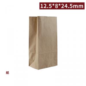 現貨【牛皮捧袋 - 1杯用】125*80*245mm 牛皮紙袋 咖啡袋 - 1箱4000個/1束50個