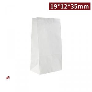 售完,補貨中【白牛皮捧袋 - 2杯用】190*120*350mm 白牛皮紙袋 咖啡袋 - 1箱1000個/1束50個