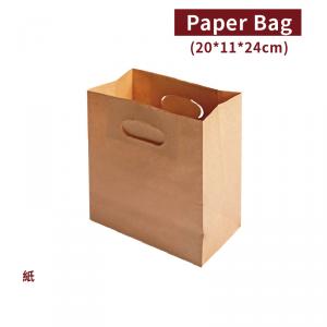 現貨【 牛皮丸孔提袋 - 02】20*11*24cm 牛皮紙袋 咖啡袋 - 1箱500個 / 1組2束共50個