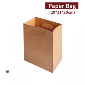 現貨【 牛皮丸孔提袋 - 03】20*11*30cm 牛皮紙袋 咖啡袋 - 1箱400個 / 1組2束共50個