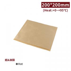 現貨【防油淋膜U袋 - 牛皮】200*200mm 漢堡 三明治 紅豆餅 雞蛋糕 - 1箱5000個 / 1包500個