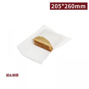 現貨【防油吐司袋M - 隨手包】205*260mm 獨家 純白色 三明治袋 早餐吐司袋 - 1箱5000個 / 1包500個