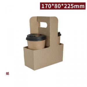 現貨【卡卡提袋(可組式)- 牛皮】175*80*225mm 適用8-16oz 創新 咖啡提袋 - 1箱500個 / 1包50個
