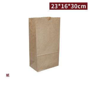 【牛皮捧袋 - 4杯用】牛皮紙袋 咖啡袋 - 1箱500個 / 1束50個