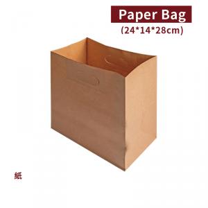 現貨【 牛皮丸孔提袋 - 05】24*14*28cm 牛皮紙袋 咖啡袋 - 1箱400個 / 1組2束共50個