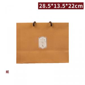 預購【精緻手提袋-童趣風】禮盒提袋 / 手提紙袋 - 1箱200個